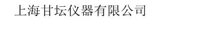 皇宝PU溶剂有限公司